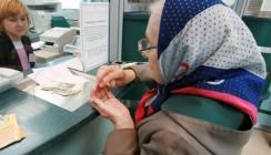 Подать заявление на перевод пенсионных накоплений через портал госуслуг теперь можно во всех офисах ВТБ Пенсионный фонд