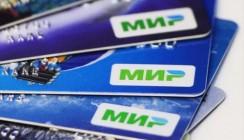 При технологической поддержке «МультиКарты» «Почта Банк» выпустит 2 миллиона карт «Мир» с российским микрочипом