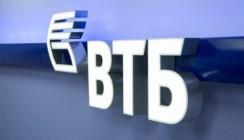 ВТБ успешно завершил объединение страховых медицинских компаний группы