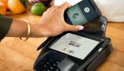 При поддержке «МультиКарты» «Почта Банк» подключил платежный сервис Android Pay