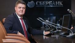 Сергей Лукиян. Вклад в будущее
