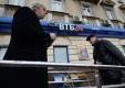ВТБ признан лучшим банком по финансированию экспорта в России