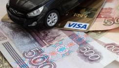 ВТБ выдал первые автокредиты в рамках госпрограммы в 2018 г.
