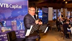 ВТБ Капитал провел традиционный деловой завтрак в рамках Всемирного экономического форума в Давосе
