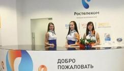 В центрах продаж и обслуживания «Ростелекома» можно застраховать домашнее оборудование для пользователей услуг связи