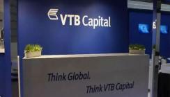 ВТБ Капитал лидирует в международных инвестиционно-банковских рэнкингах по итогам 2017 года