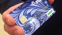 ВТБ выпустил 5 млн карт платежной системы «Мир»