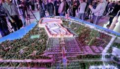 Банк ВТБ финансирует проект «Остров Мечты» на сумму 37 млрд рублей