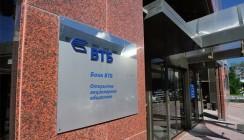 Департамент малого бизнеса банка ВТБ возглавил Спартак Солонин