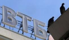 Глава ВТБ Пенсионный фонд переизбрана в состав совета НАПФ