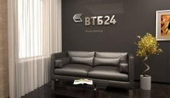 Офис Private Banking ВТБ в Туле открылся по новому адресу
