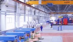 ВТБ финансирует инвестиционный проект ООО «Эпромет»