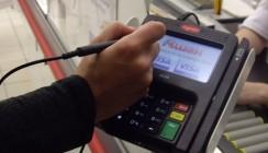 ВТБ начал автоматическую инкассацию магазинов АШАН