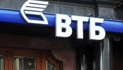 ВТБ запустил расширенную программу привилегий для акционеров