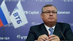 Глава ВТБ Андрей Костин встретился с губернатором Тверской области Игорем Руденей