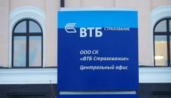 В 2017 году клиентам ВТБ Медицинское страхование была оказана медпомощь на сумму 264 млрд рублей