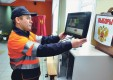 «Ростелеком» завершил монтаж систем видеонаблюдения за выборами Президента РФ в ЦФО