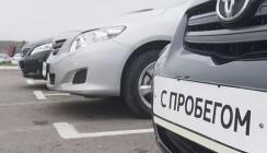 ВТБ снижает ставки по кредитованию подержанных автомобилей