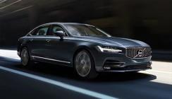 ВТБ Лизинг запускает специальную акцию на автомобиль бизнес-класса