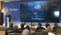 ВТБ развивает сотрудничество с «РусГидро»