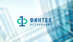 В рамках ассоциации ФинТех ВТБ совместно с Банком России презентовал концепцию Системы Быстрых Платежей