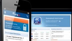 ВТБ запустил новые функции в интернет-банке ВТБ-Онлайн