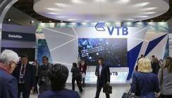 ВТБ стал первым эмитентом «цифровых» облигаций