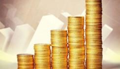 В I квартале текущая доходность пенсионных накоплений ВТБ Пенсионный фонд составила 9,31% годовых