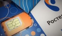 Мобильную связь от «Ростелекома» в Калужском регионе выбрали 10000 абонентов
