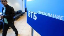 В первом квартале компания ВТБ Страхование реализовала 230 тысяч полисов страхования недвижимости
