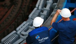 ВТБ поможет РусГидро усилить контроль за использованием инвестсредств