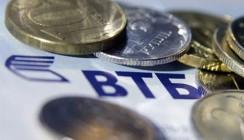 Портфель привлеченных средств населения ВТБ вырос на 300 млрд рублей
