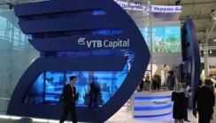 ВТБ Капитал стал лидером опроса Extel Survey по итогам 2018 года
