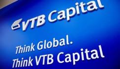 Аналитики ВТБ Капитал признаны лучшими в России по версии Institutional Investor