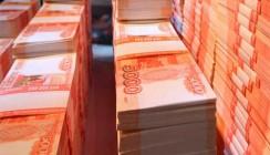 Портфель накопительных счетов ВТБ превысил 300 млрд рублей