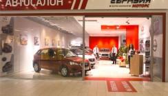 ВТБ развивает сотрудничество с ГК «Евразия моторс»