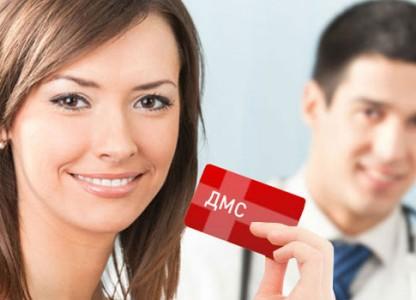 В 1 полугодии клиенты ВТБ МС приобрели 4 тысячи полисов ДМС
