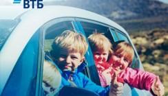 ВТБ снижает ставки в рамках программы «АвтоЮбилей»