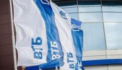 Мобильный банк ВТБ награжден премией «Рейтинг Рунета»