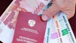 ВТБ Пенсионный фонд почти на треть увеличил объем накоплений