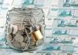 Клиенты ВТБ открыли вклад «Максимальный» на 6,5 млрд рублей