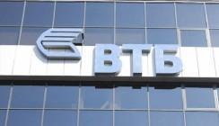 НПФ ВТБ возобновляет прием заявлений на перевод пенсионных накоплений через портал госуслуг