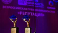 Глава ВТБ Пенсионный фонд стала лауреатом всероссийской премии финансистов «Репутация»