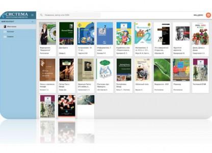 «Ростелеком» «раздал» электронные учебники калужским школьникам