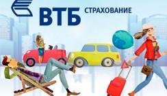ВТБ Медицинское страхование запускает многофункциональный онлайн-сервис «Личный кабинет»