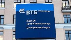 Руководители ВТБ Страхование вошли в рейтинг лучших топ-менеджеров России