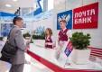 Денежные переводы между ВТБ и Почта Банком стали бесплатными