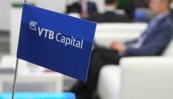 ВТБ Капитал Инвестиции запустит фонд для инвестиций в компании на этапе Pre-IPO