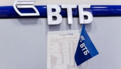 ВТБ предлагает клиентам снизить ставку по кредиту на 3 п.п.