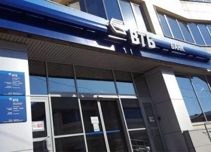 ВТБ предоставит 750 млн рублей АО «Слотекс»